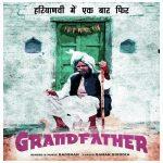 دانلود آهنگ هندی بادشاه به نام Grandfather + متن آهنگ