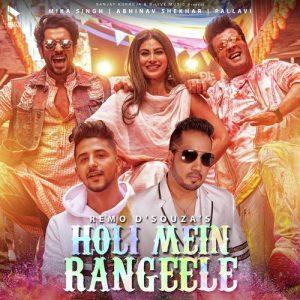 دانلود آهنگ هندی میکا سینگ به نام Holi Mein Rangeele + متن آهنگ