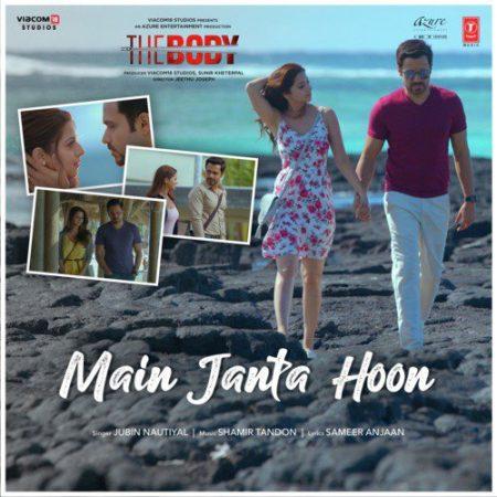 دانلود آهنگ هندی جوبین نوتیال به نام Main Janta Hoon + متن آهنگ
