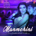 دانلود آهنگ هندی میکا سینگ به نام Manmohini + متن آهنگ