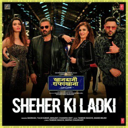 دانلود آهنگ هندی بادشاه به نام Sheher Ki Ladki + متن آهنگ