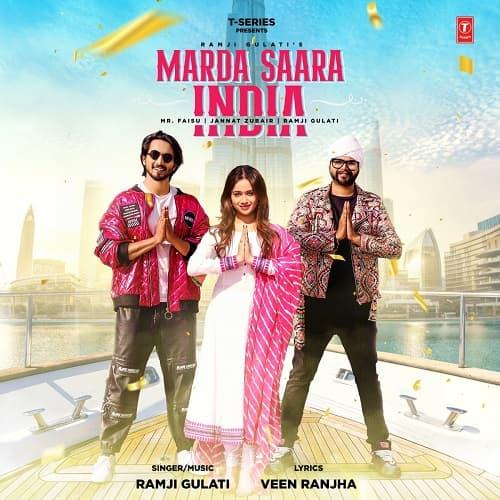 دانلود آهنگ هندی Ramji Gulati به نام Marda Saara India + متن آهنگ
