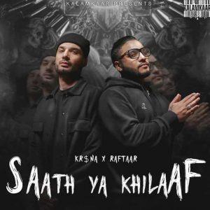 دانلود آهنگ هندی رفتار به نام Saath Ya Khilaaf + متن آهنگ