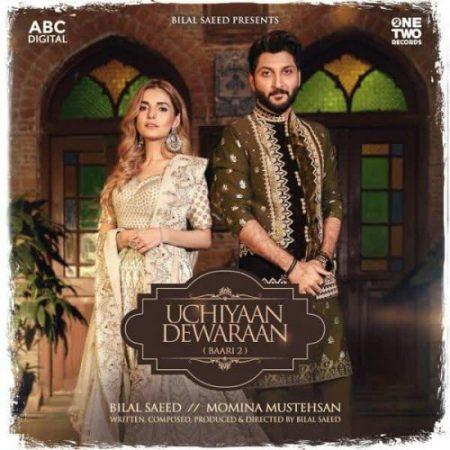 دانلود آهنگ هندی Bilal Saeed به نام Uchiyaan Dewaraan + متن آهنگ