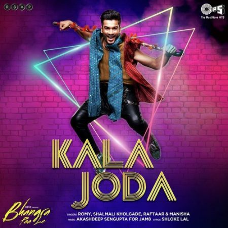 دانلود آهنگ هندی رفتار به نام Kala Joda + متن آهنگ