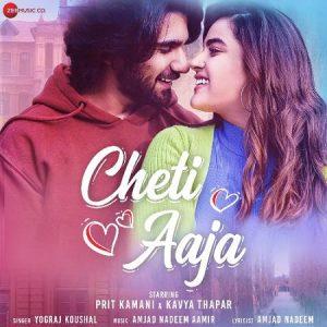 دانلود آهنگ هندی Yograj Koushal به نام Cheti Aaja + متن آهنگ
