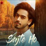 دانلود آهنگ هندی Karan Sehmbi به نام Sajte Ho + متن آهنگ