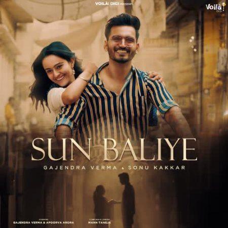 دانلود آهنگ هندی سونو کاکار به نام Sun Baliye + متن آهنگ