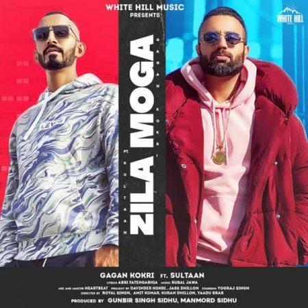 دانلود آهنگ هندی Gagan Kokri به نام Zila Moga + متن آهنگ