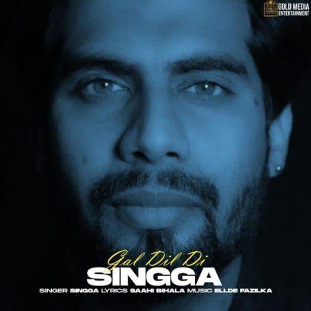 دانلود آهنگ هندی Singga به نام Gal Dil Di + متن آهنگ