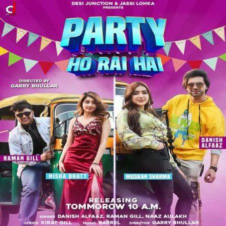 دانلود آهنگ هندی Raman Gill به نام Party Pawri Ho Rai Hai + متن آهنگ