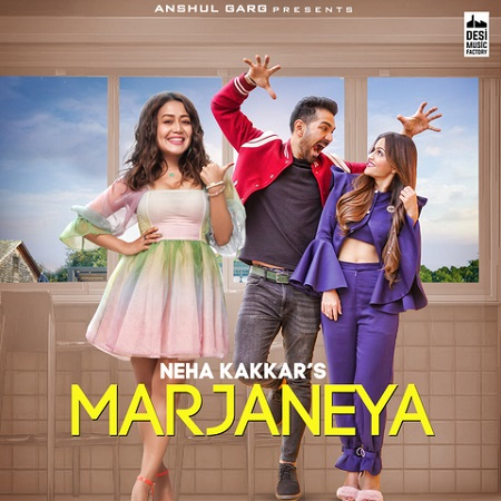 دانلود آهنگ هندی نیها کاکار به نام Marjaneya + متن آهنگ
