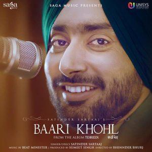 دانلود آهنگ هندی Satinder Sartaaj به نام Baari Khohl + متن آهنگ