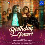 دانلود آهنگ هندی آمیت میشرا و Mellow D به نام Birthday Pawri + متن آهنگ