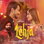دانلود آهنگ هندی Abhi Dutt به نام Lehja + متن آهنگ