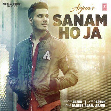 دانلود آهنگ هندی آرجون به نام Sanam Ho Ja + متن آهنگ