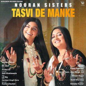 دانلود آهنگ هندی Nooran Sisters به نام Tasvi De Manke + متن آهنگ