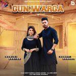 دانلود آهنگ هندی Gurlez Akhtar و Harvy Sandhu به نام Gun Warga + متن آهنگ
