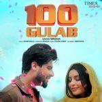دانلود آهنگ هندی Singga به نام 100 Gulab + متن آهنگ