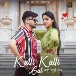 دانلود آهنگ هندی Nawab به نام Kalli Kalli Gal + متن آهنگ