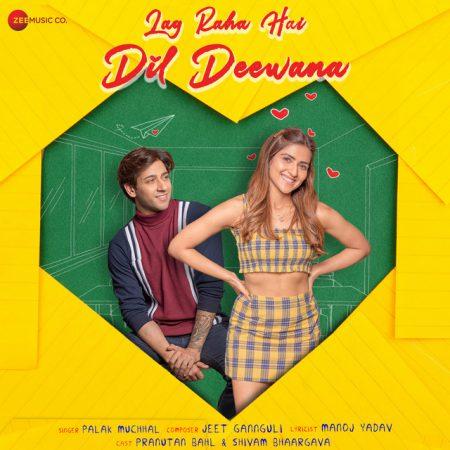 دانلود آهنگ هندی Palak Muchhal به نام Lag Raha Hai Dil Deewana + متن آهنگ