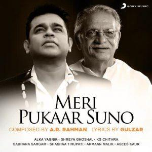 دانلود آهنگ هندی آرمان مالیک به نام Meri Pukaar Suno + متن آهنگ