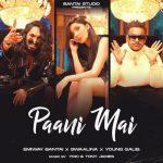 دانلود آهنگ هندی Emiway Bantai به نام Paani Mai + متن آهنگ