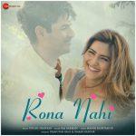 دانلود آهنگ هندی Raj Barman به نام Rona Nahi + متن آهنگ