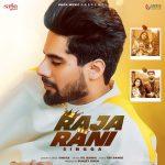 دانلود آهنگ هندی Singga به نام Raja Rani + متن آهنگ