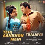 دانلود آهنگ هندی آرمان مالیک به نام Teri Aankhon Mein + متن آهنگ