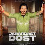دانلود آهنگ هندی Korala Maan به نام Jabardast Dost + متن آهنگ