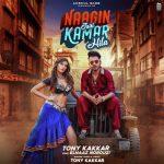 دانلود آهنگ هندی تونی کاکار به نام Naagin Jaisi Kamar Hila + متن آهنگ
